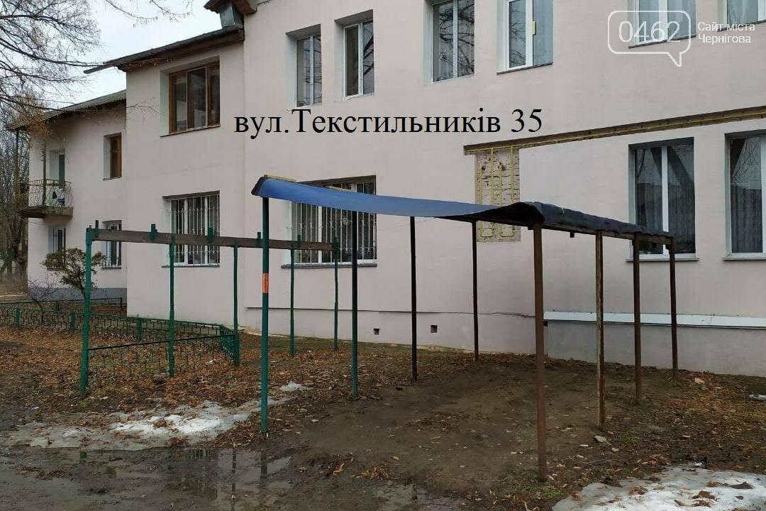 Незаконні гаражі та сараї продовжують прибирати з дворів Чернігова. У новому списку – 25 споруд, фото-7