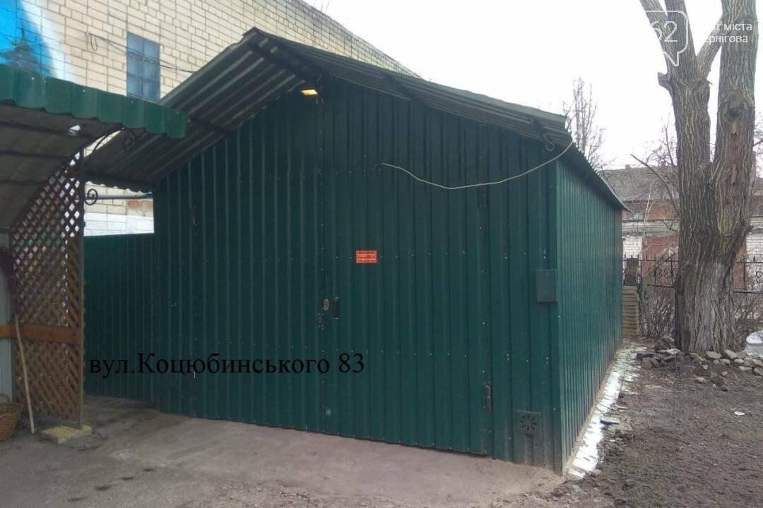 Незаконні гаражі та сараї продовжують прибирати з дворів Чернігова. У новому списку – 25 споруд, фото-8