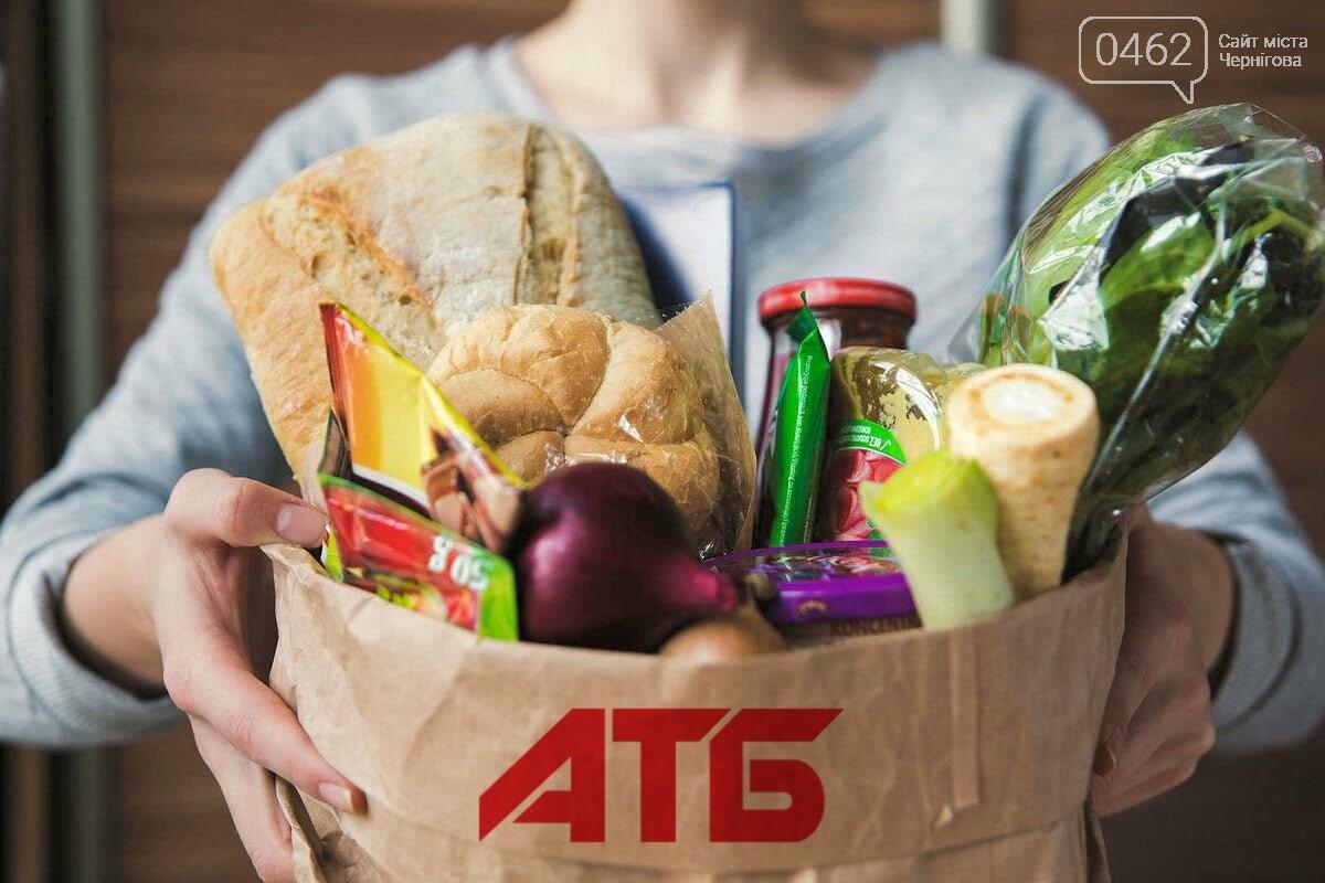 Как в 2021 году «АТБ» наполняет бюджет, расширяет сеть и обеспечивает украинцев самыми свежими продуктами по доступным ценам , фото-1