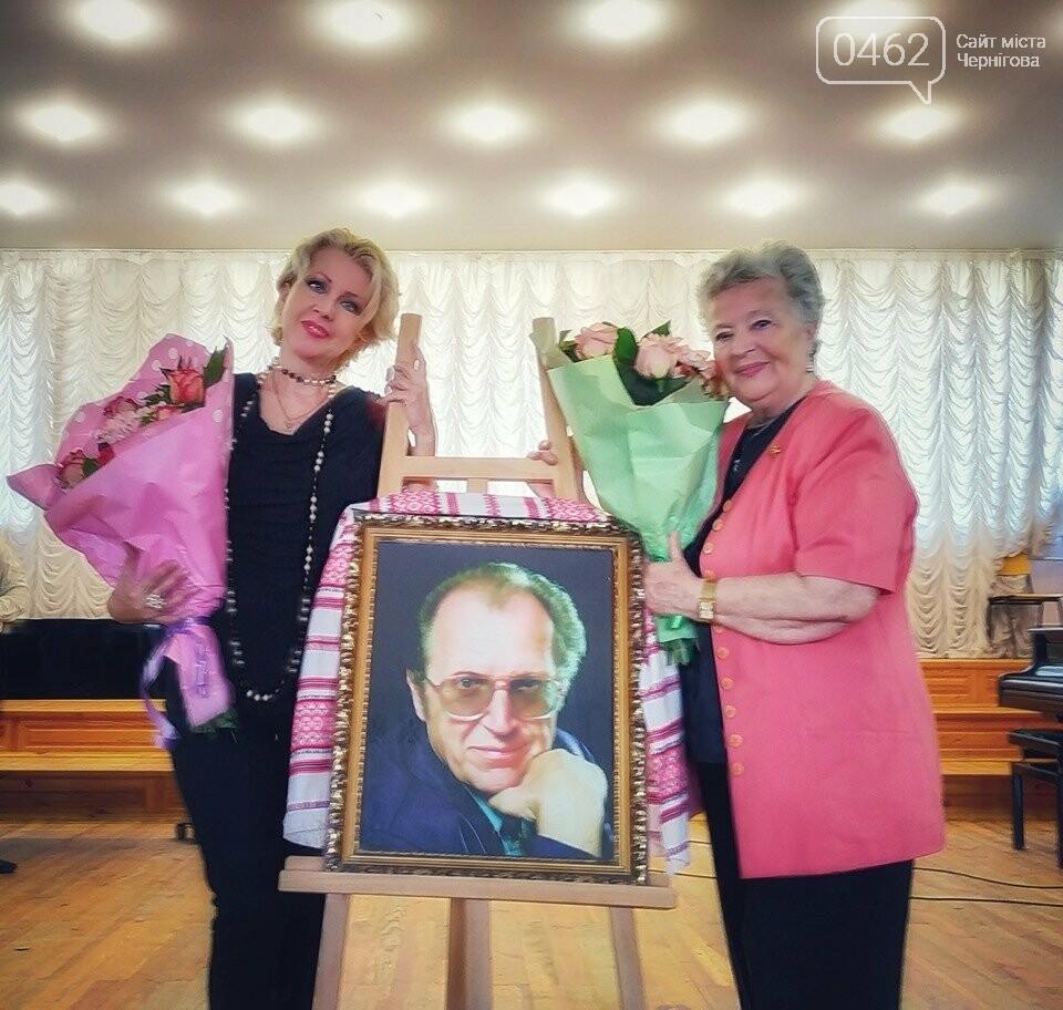 Школу мистецтв у Чернігові перейменували. На честь кого і за які заслуги, фото-3