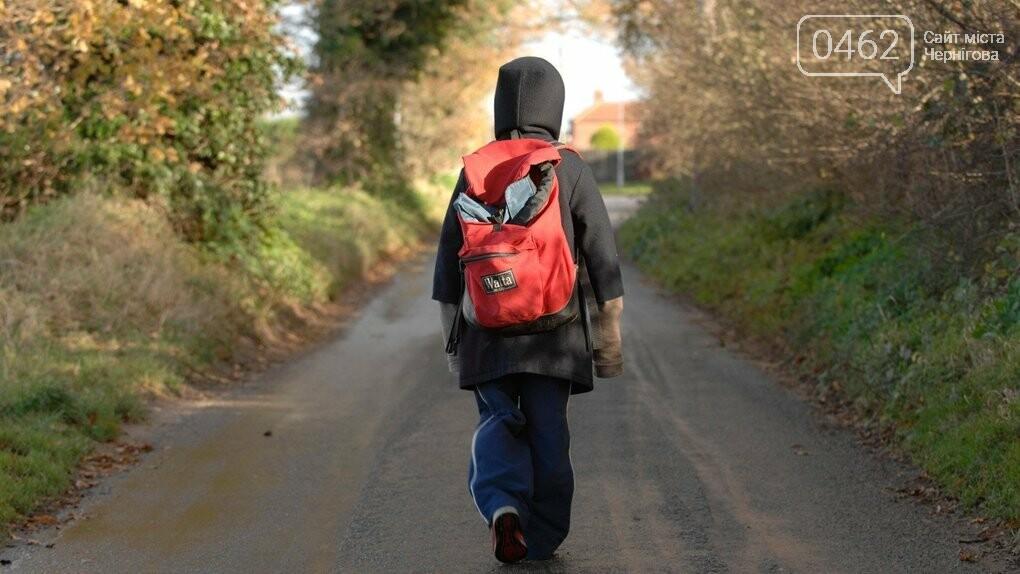 Щоб дитина не зникла. Правила безпеки і спілкування , фото-1
