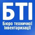 КП «Чернігівське міжміське бюро технічної інвентаризації» Чернігівської обл. ради