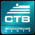 Компания СТВ была одной из первой, начавшей поставки металлопроката в Чернигове. Сегодня СТВ - это не только металл, а и все сопутствующие материалы: