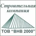 Фабрика дверей торговой марки «Новый Стиль»