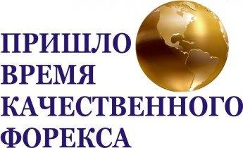 Партнерский офис компании Gerchik & Co г. Чернигов.