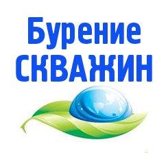 Логотип - ЧРВК, бурение скважин