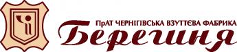 Логотип - Черниговская обувная фабрика «Берегиня»