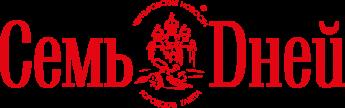 Логотип - «Семь дней»  ̶  міська інформаційна незалежна газета Чернігова.