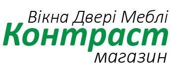 Логотип - Контраст, магазин - Вікна Двері Меблі