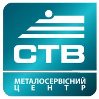 Логотип - СТВ - Металлосервисный центр