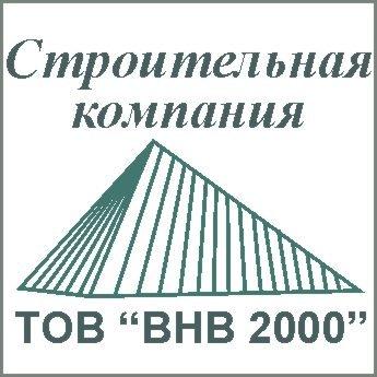 Логотип - ВНВ-2000, окна, двери, жалюзи, натяжные потолки, строительные работы