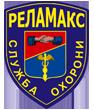"""Логотип - """"Реламакс"""" Охорона об'єктів, сигналізація, відеоспостереження в Чернігівській області"""