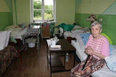 Дом престарелых чернигов на подусовке стоимость содержания в домах для престарелых