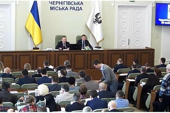 Сьогодні в Чернігові – позачергова сесія міськради. Депутати вимагатим