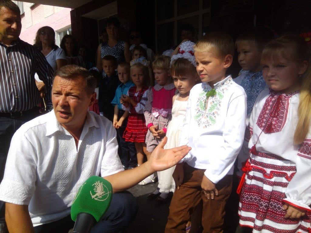 Олег Ляшко: Найкращі інвестиції - в освіту!, фото-1