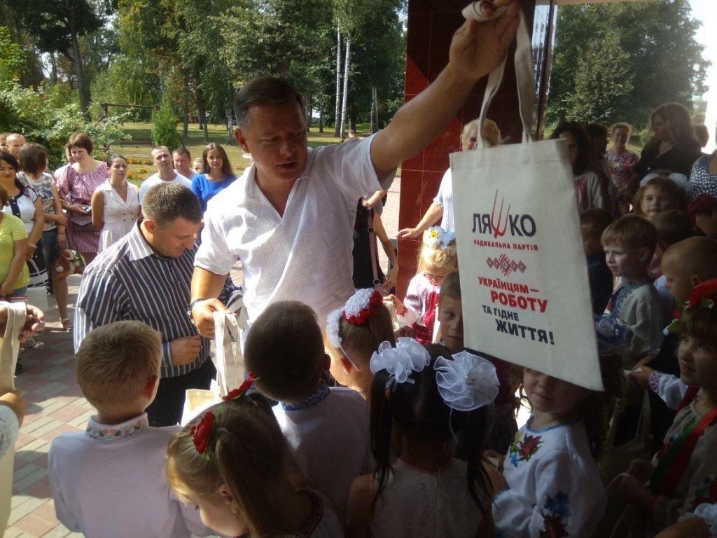 Олег Ляшко: Найкращі інвестиції - в освіту!, фото-2