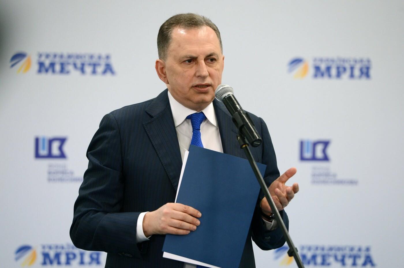 Благотворителем 2018 года в сфере науки и образования стал Фонд Бориса Колесникова, фото-1