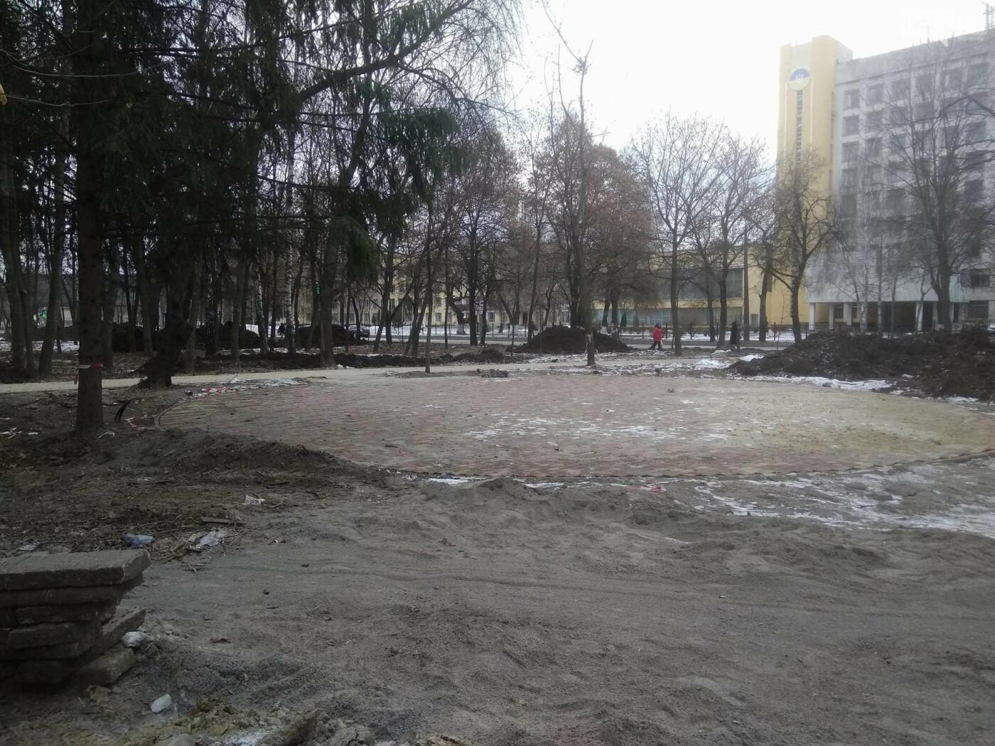 Ремонт скверу навпроти Політеху планують завершити в травні, фото-6