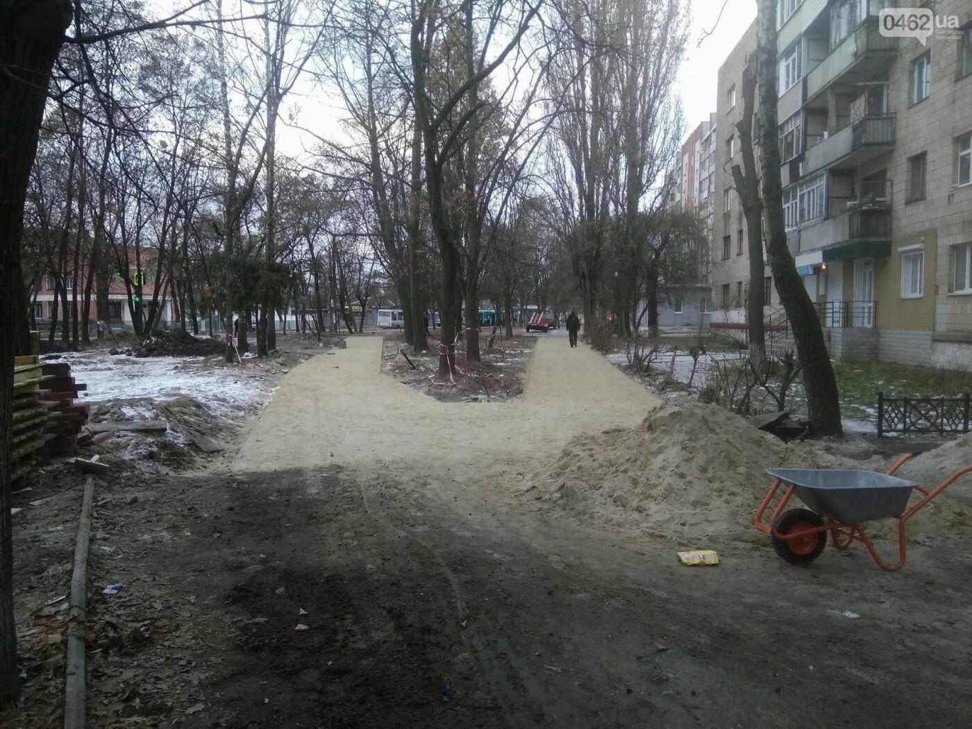 Ремонт скверу навпроти Політеху планують завершити в травні, фото-8