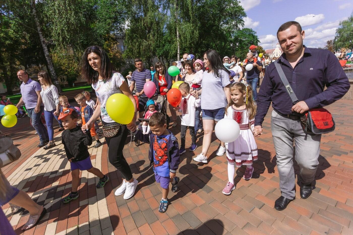 """У Чернігові пройшов фестиваль двійнят """"CheTwinsFest2019"""", фото-6"""