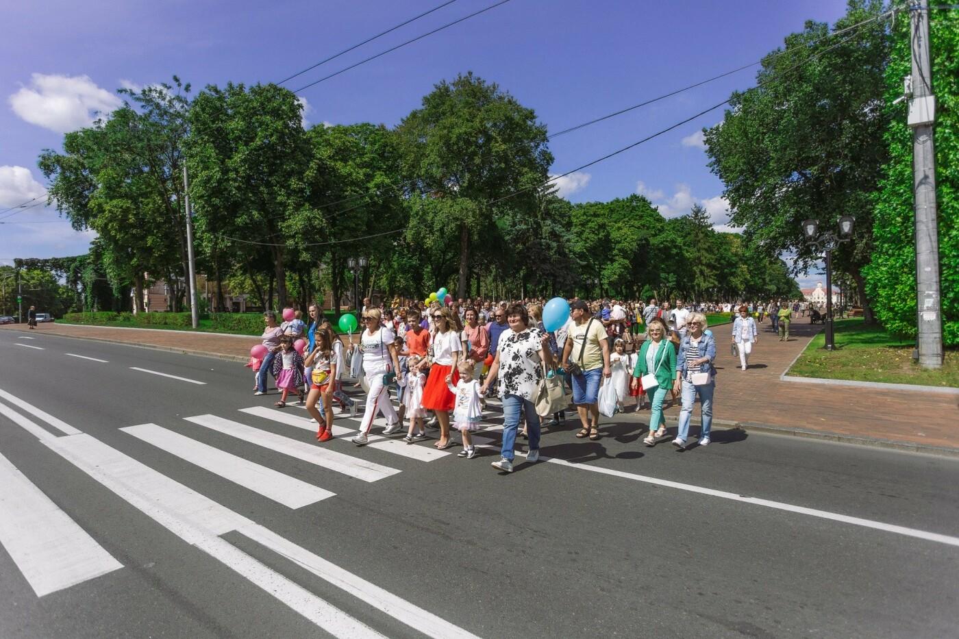"""У Чернігові пройшов фестиваль двійнят """"CheTwinsFest2019"""", фото-8"""