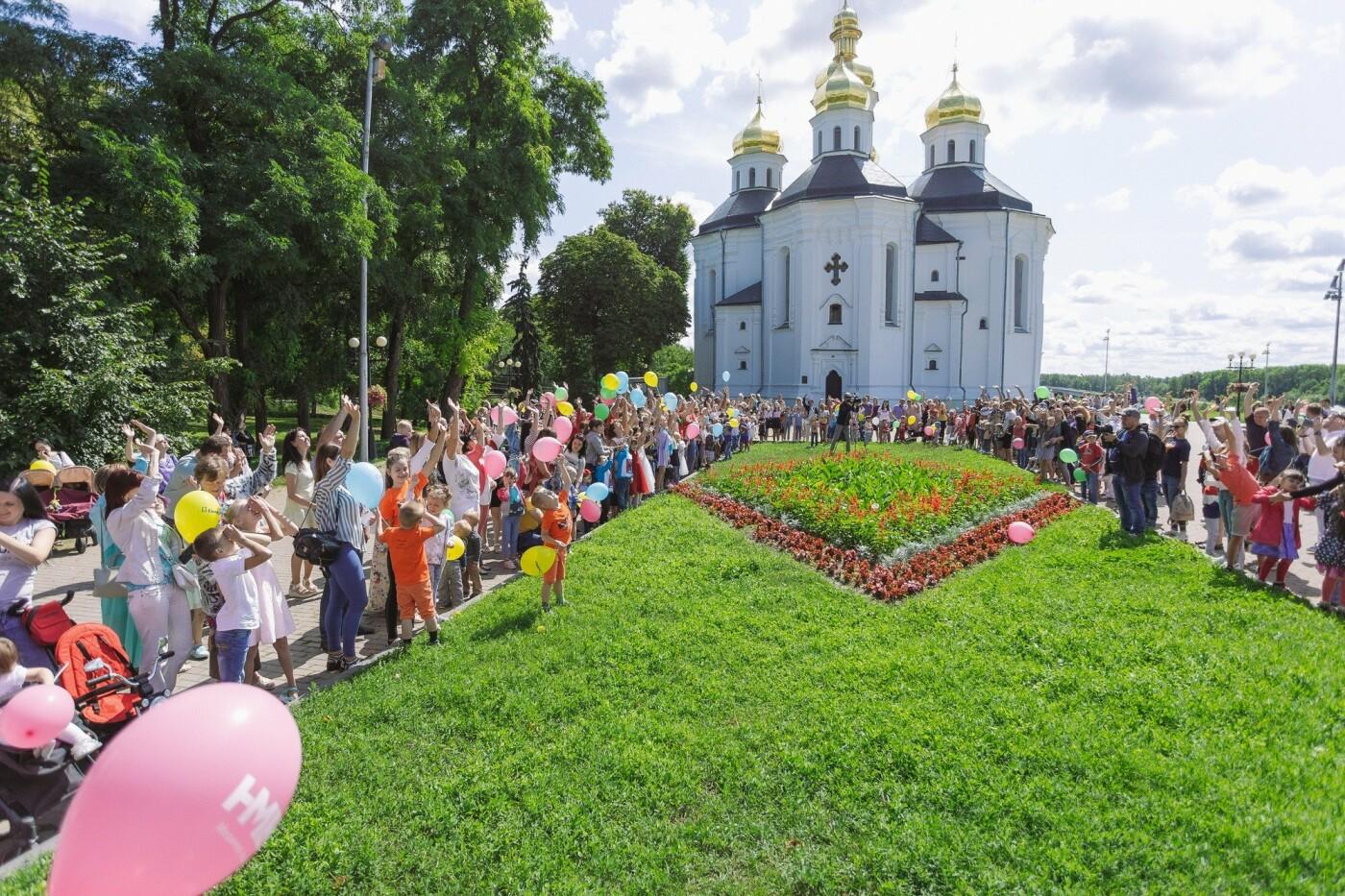 """У Чернігові пройшов фестиваль двійнят """"CheTwinsFest2019"""", фото-9"""