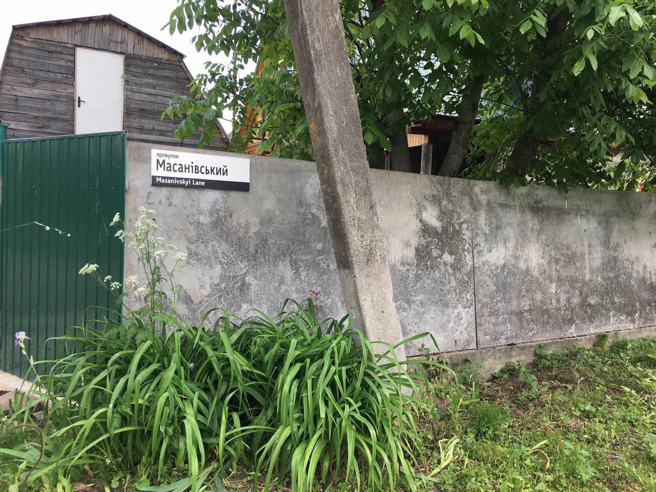 У Чернігові змонтували 350 нових будинкових вказівників, фото-2