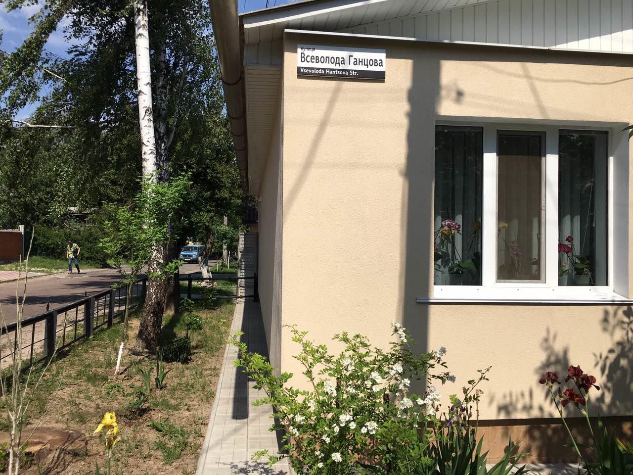 У Чернігові змонтували 350 нових будинкових вказівників, фото-3