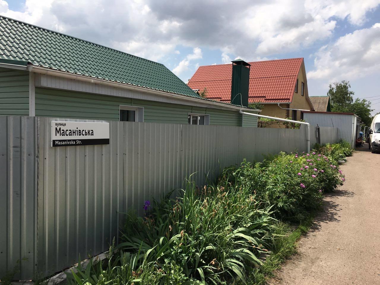 У Чернігові змонтували 350 нових будинкових вказівників, фото-5