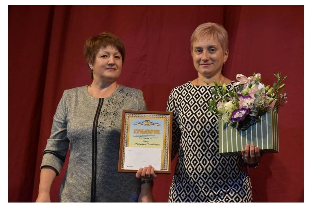 Учитель года-2019: в Чернигове наградили 5 школьных преподавателей, фото-18