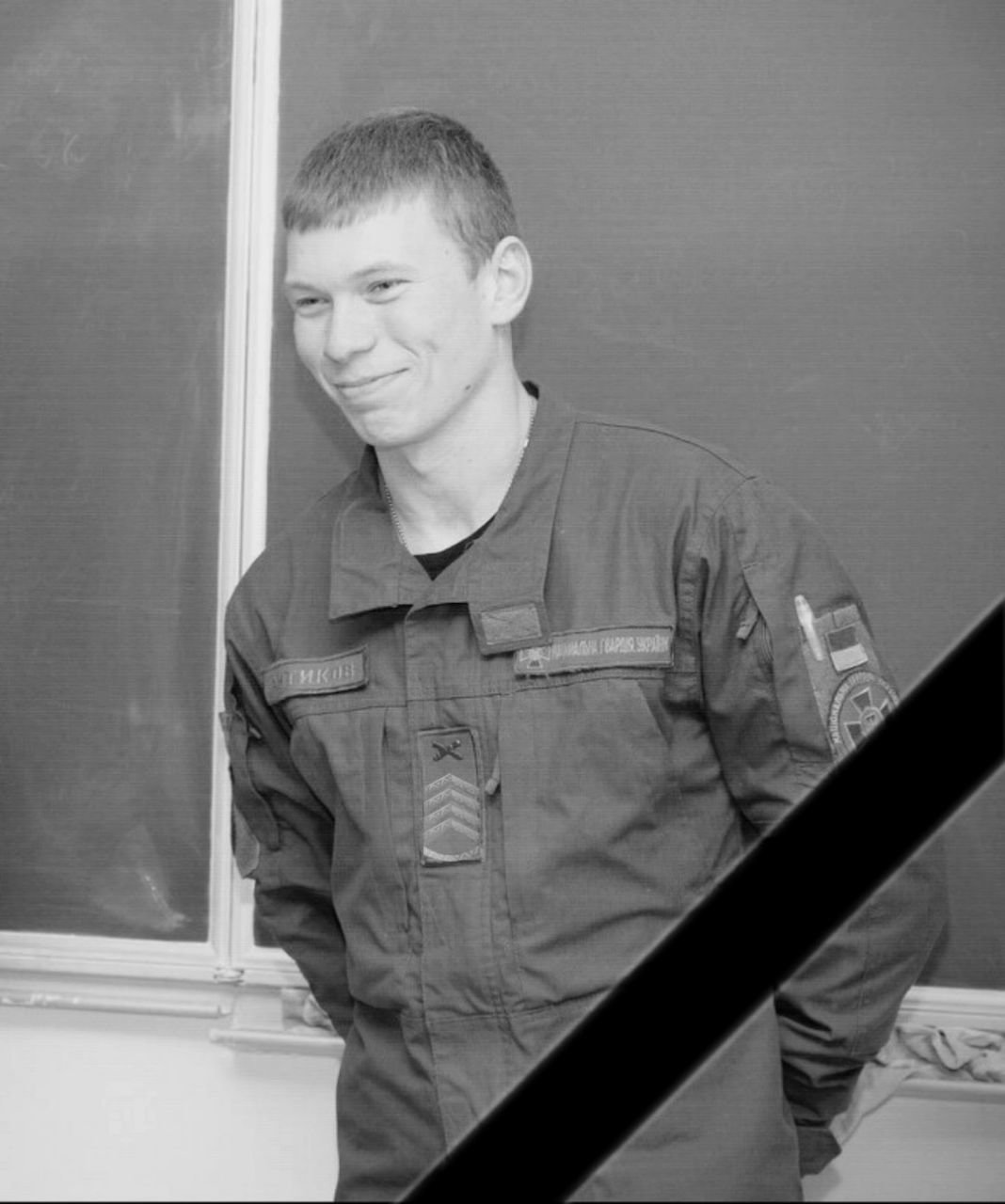 На передовой погиб житель Черниговщины, фото-1