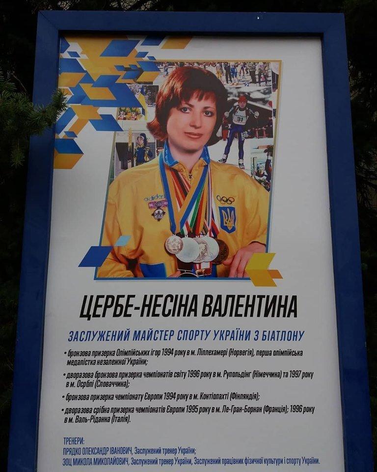 На стадіоні ім. Гагаріна оновили алею спортивних героїв Чернігівщини, фото-4