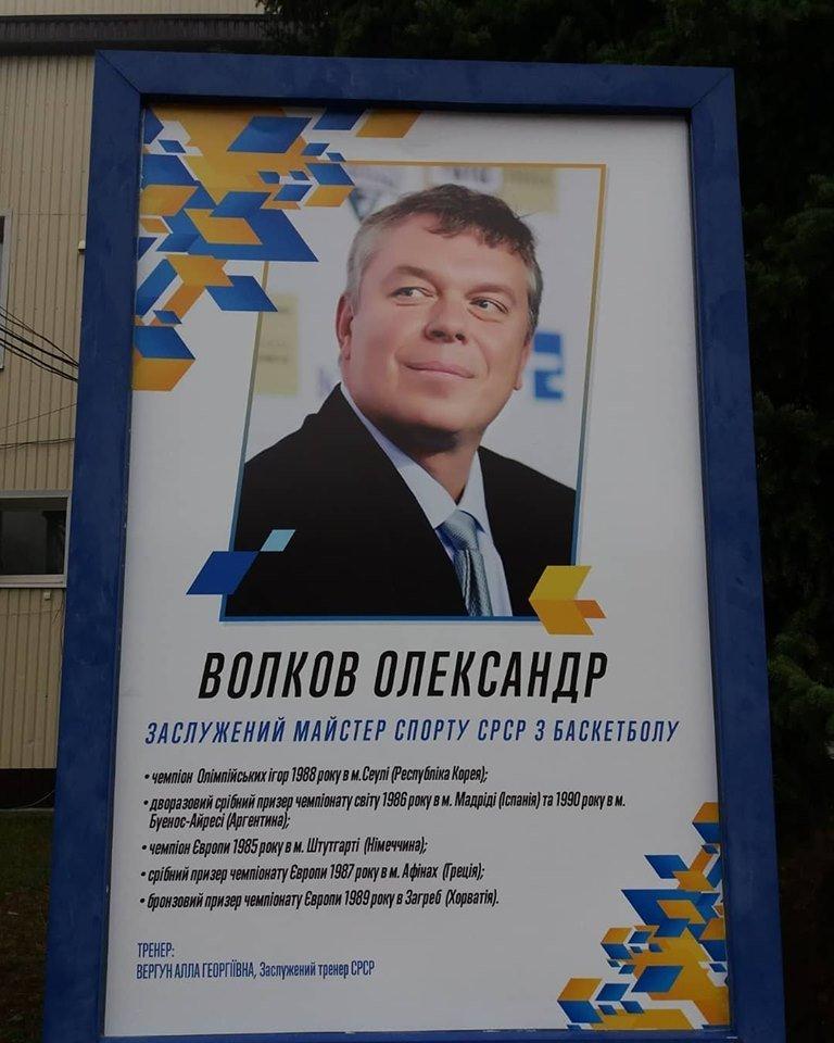 На стадіоні ім. Гагаріна оновили алею спортивних героїв Чернігівщини, фото-5