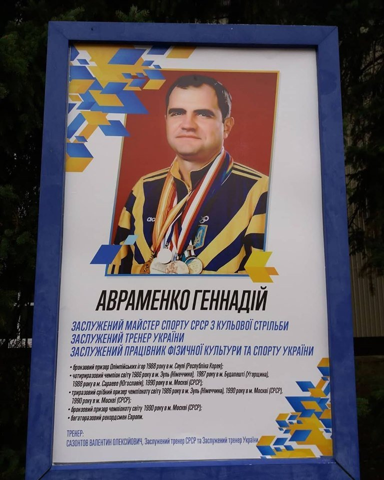 На стадіоні ім. Гагаріна оновили алею спортивних героїв Чернігівщини, фото-3