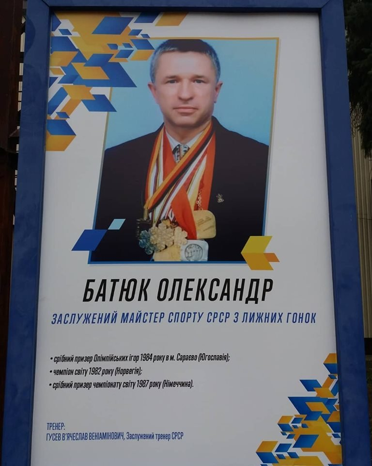На стадіоні ім. Гагаріна оновили алею спортивних героїв Чернігівщини, фото-2