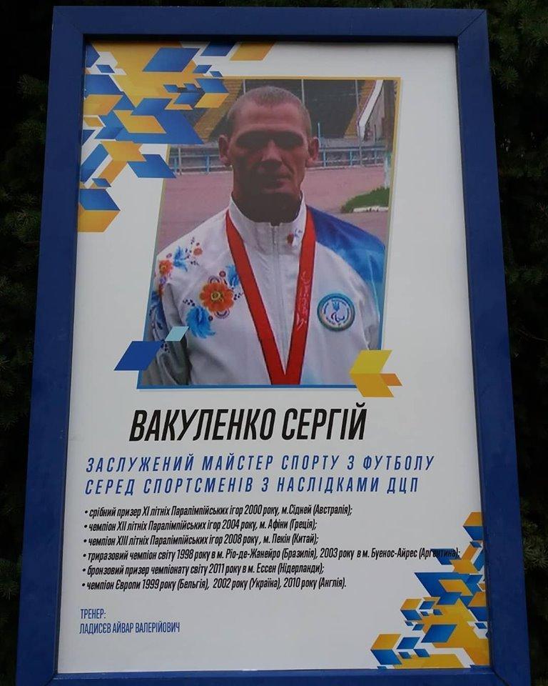 На стадіоні ім. Гагаріна оновили алею спортивних героїв Чернігівщини, фото-6