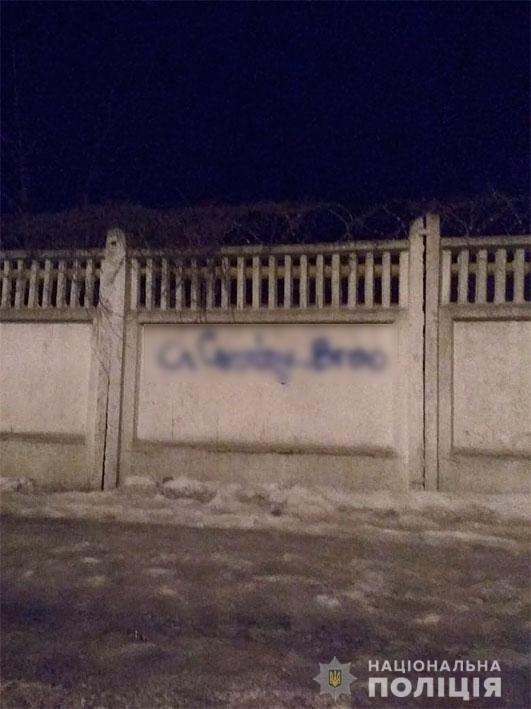 Чернігівська поліція викрила мережу збуту наркотиків в області, фото-8