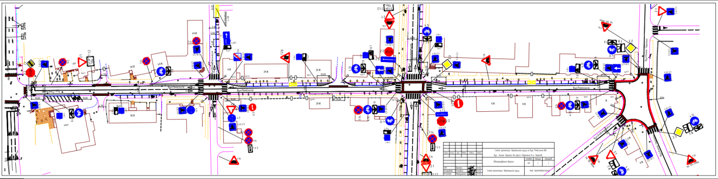 Водіям увага: на кількох чернігівських вулицях зміниться схема руху, фото-1