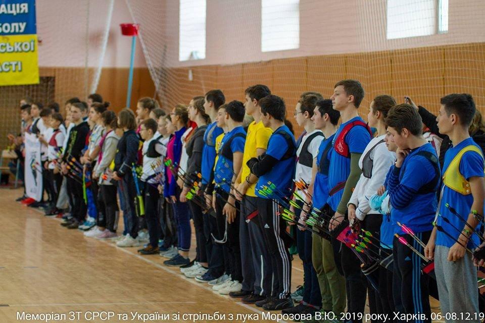 Черниговские спортсмены -  призеры всеукраинских соревнований по стрельбе из лука, фото-2