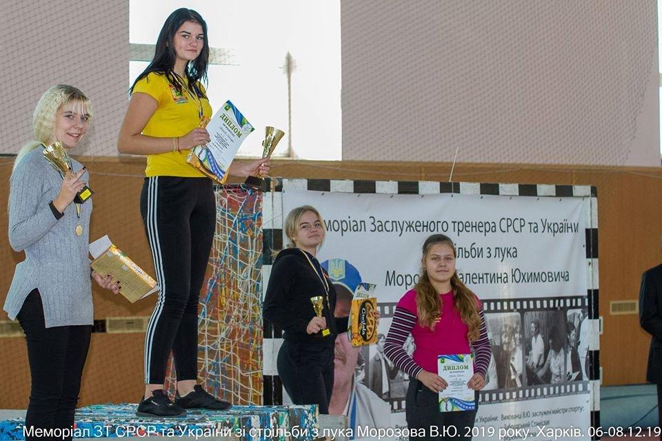 Черниговские спортсмены -  призеры всеукраинских соревнований по стрельбе из лука, фото-4