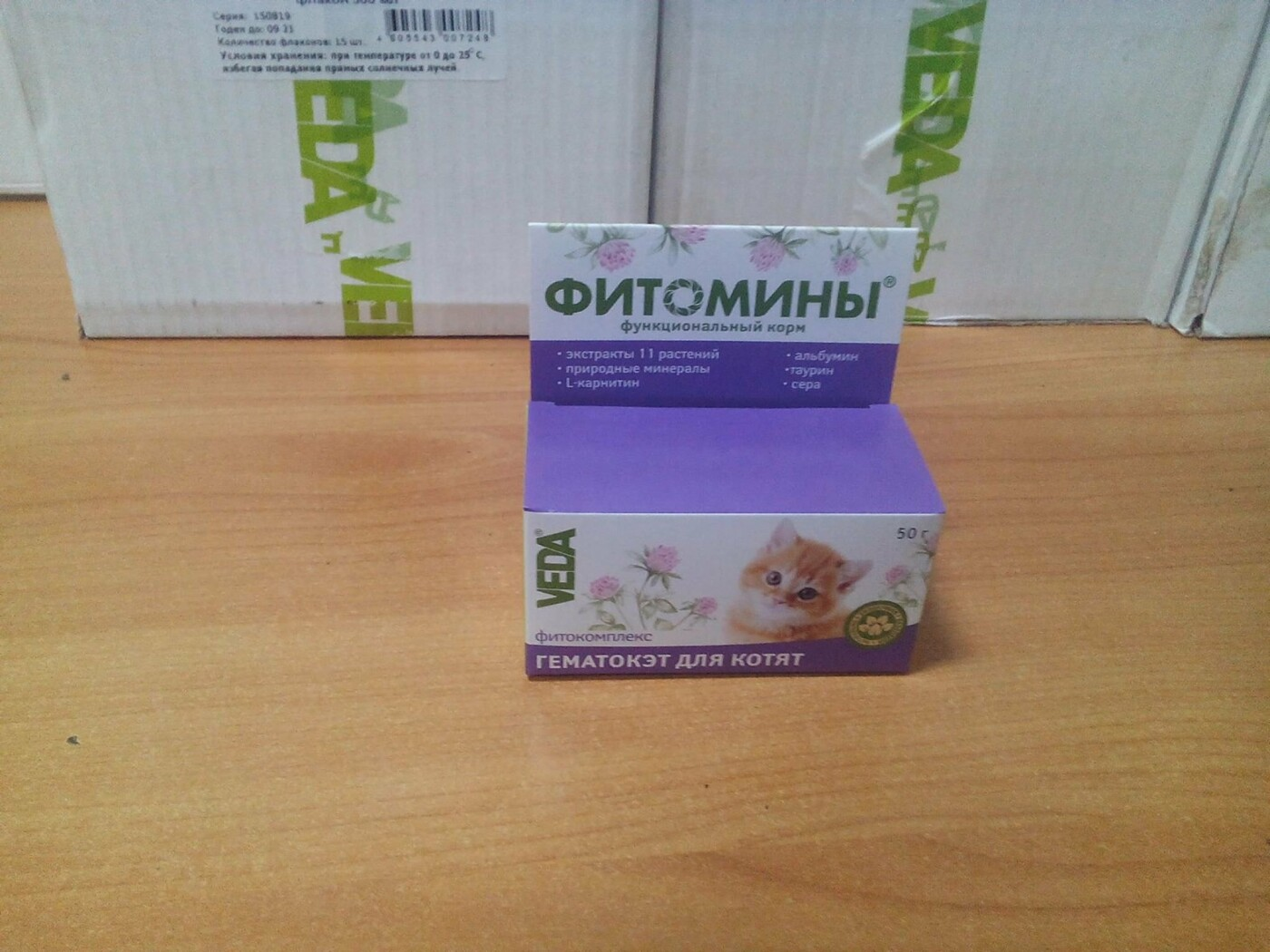 Не типичная контрабанда: на Черниговщину пытались ввезти нелегальную косметику, корм и книжки, фото-3