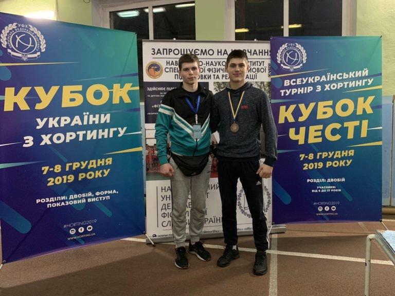 Подростки с Черниговщины - призеры соревнований по хортингу , фото-1