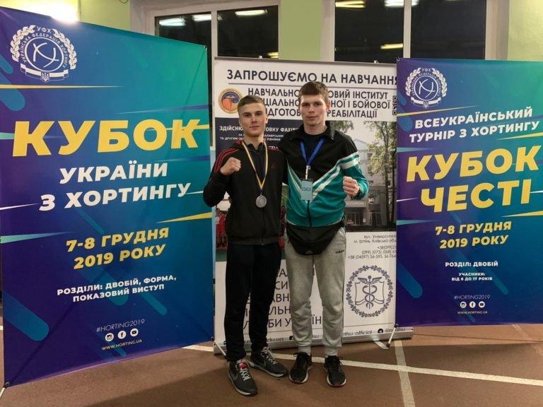 Подростки с Черниговщины - призеры соревнований по хортингу , фото-2