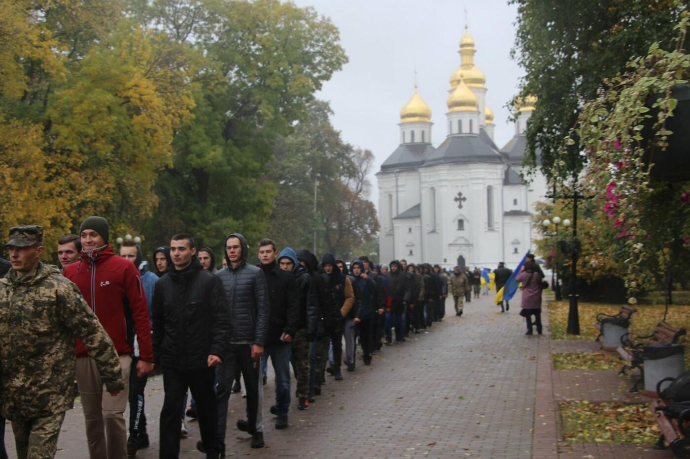 План осеннего призыва выполнен: служить отправились  почти 500 призывников с Черниговщины , фото-1