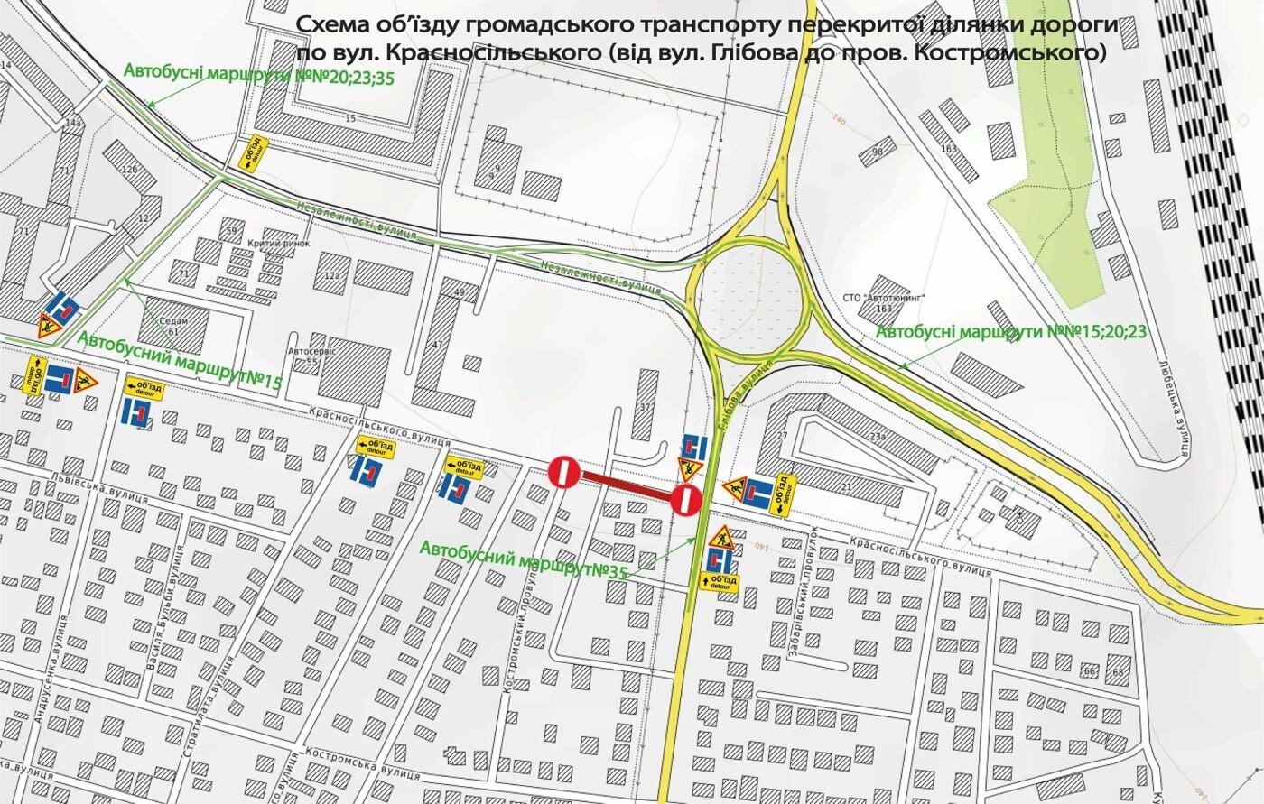 Знову об'їзди: у Чернігові кілька автобусів тимчасово змінять маршрути свого руху, фото-1