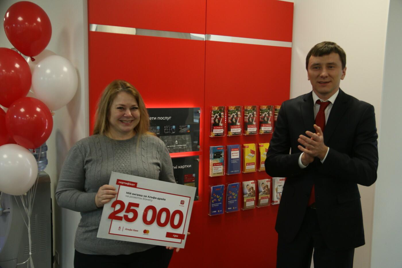Подарунок до новорічних свят: Альфа-Банк Україна нагородив чернігівську підприємницю сертифікатом на 25 тисяч гривень, фото-1