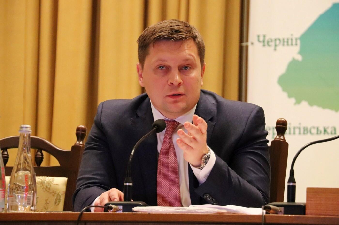 Профицит: принят бюджет Черниговщины-2020, фото-1