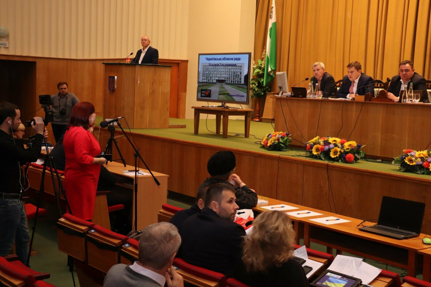 Профицит: принят бюджет Черниговщины-2020, фото-2