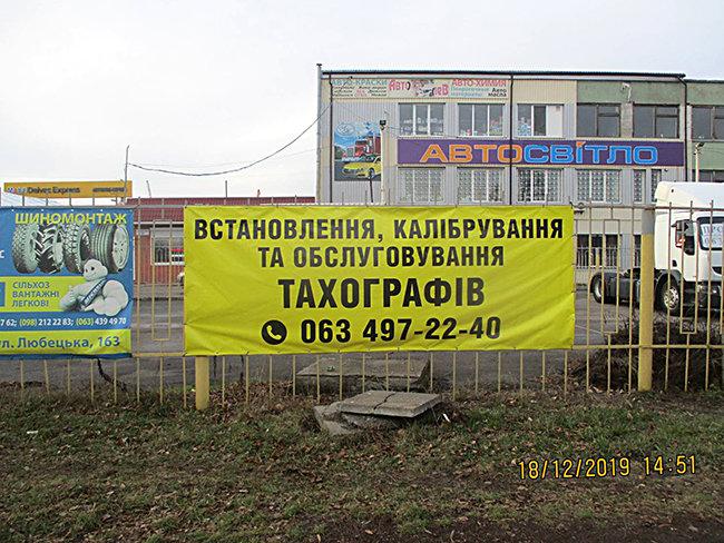 Не хотелось платить: в Чернигове два частных предприятия крали коммунальную воду , фото-3