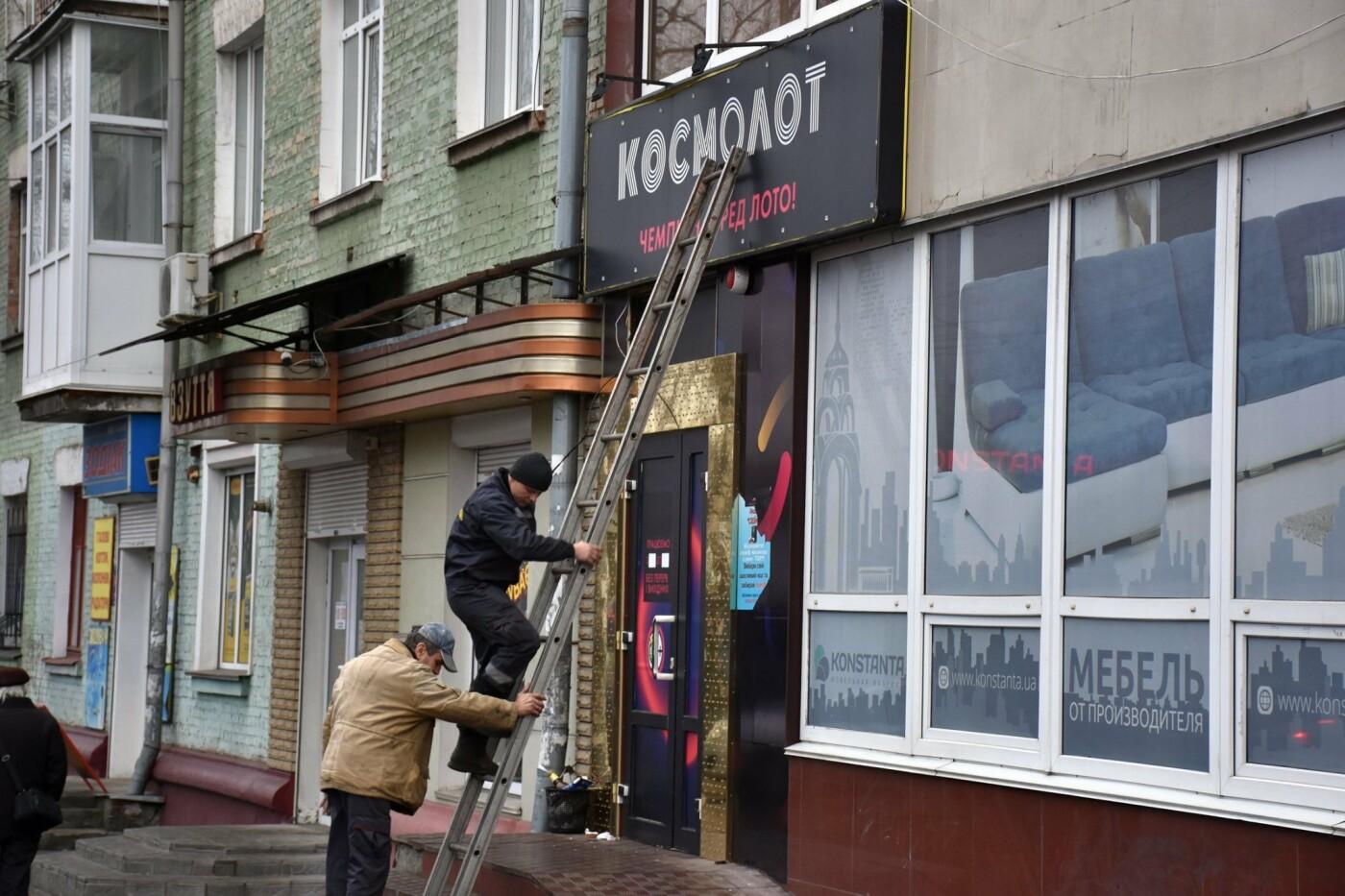 У Чернігові почали демонтаж реклами гральних закладів, фото-1